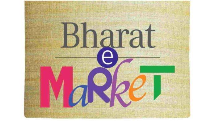 Bharat E-Market